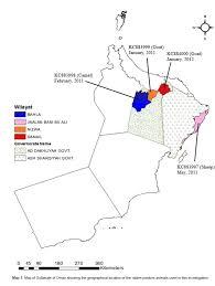 Map Of Oman Journal Of Veterinary Medicine And Animal Health Study On