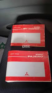 2005 mitsubishi pajero v6 3 0l gls swb 2 doors qatar living