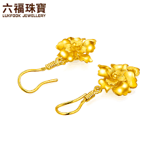 gold earrings for marriage luk fook jewellery happiness series flowers married wyatt