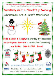christmas art and craft workshop for children