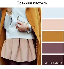 Colorcombinations 68 Best Discover Color Combinations Images On Pinterest Colors
