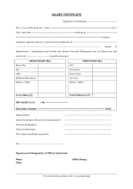 Certification Letter Ownership Sample differences between salary certificate and salary letter lopol org