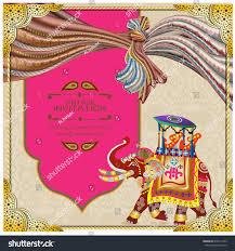 Wedding Invitation Cards India Vector Illustration Indian Wedding Invitation Card Stock Vector