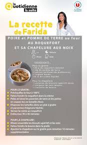 cuisine v itienne recettes les recettes la quotidienne la suite 5 recettes farida