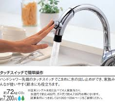 toto kitchen faucet cocochi11 rakuten global market toto kitchen water faucet parts