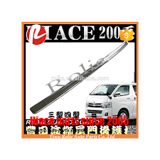 toyota siege tailgate rear siege guard chrome strips 1695 toyota hiace