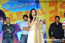 subramanyam for sale movie press meet photo gallery subramanyam