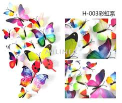 3D Butterfly wall decor 12pcs set – HouzeSG