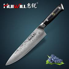 damascus kitchen knife huiwill 8