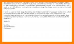 4 bank statement sample letter target cashier