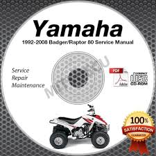 1992 2008 yamaha badger raptor 80 yfm80 service manual cd rom