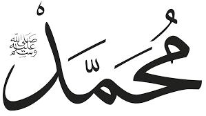 ensiklopedia muslim abdul rahman bin auf kematian muhammad wikipedia bahasa indonesia ensiklopedia bebas