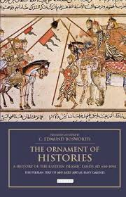 the ornament of histories the history of the eastern islamic