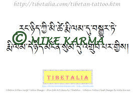 test page for ttbh tibetan translation