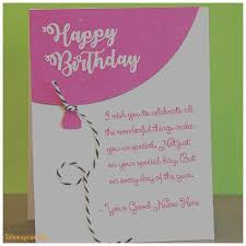 birthday cards unique birthday cards name edit birthday cards