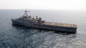 msc ship inventory afloat forward staging base interim