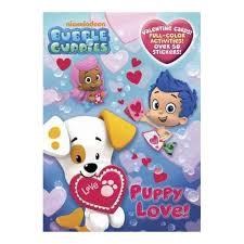 bubble guppies puppy love valentine cards color