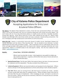 city of kalama apply for a police officer position