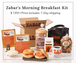 zabar s gift baskets 10 gift cards zabar s