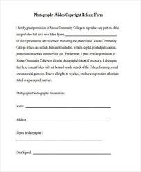 release forms template media release form template 8 free sample