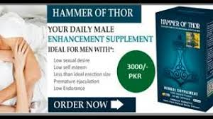 the differance between fake real hammer if thor 09953773615