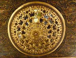 Ottoman Empire And Islam Islamic Pharmacy From The Ottoman Empire Interior Ceiling