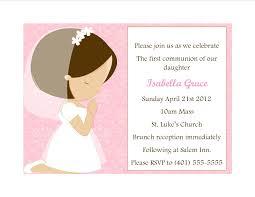 How To Design A Invitation Card First Communion Invitation Templates Plumegiant Com
