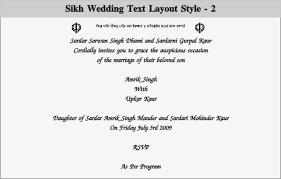 Sikh Wedding Cards Wording Wedding And Jewellery Punjabi Wedding Invitation Wording