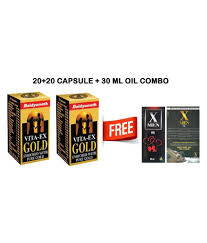baidyanath vita ex gold 2 20cap 1pc x man oil capsule 40 no s pack