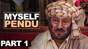 comedy film video clip myself pendu part 1 latest punjabi movies 2015 best punjabi