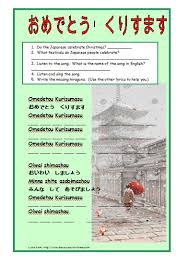 christmas and new year japanese teaching ideas