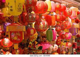 new year lanterns for sale paper lanterns sale market stock photos paper lanterns sale