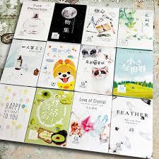 Dstockage Papeterie 30 Feuilles Carte Postale De Voyage Lettre Ensemble Papeterie De