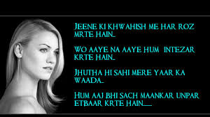 Love Text Quotes by Bewafa Love Sms Quote In Hindi Quotes 2 Sms