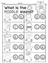 brilliant ideas of middle sound worksheets for your reference