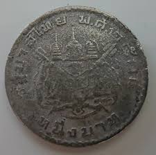 numismatics what coin is this and where is it from history