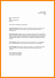awesome collection of mortgage analyst cover letter on cover