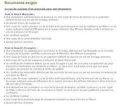 document pour mariage mariage adoulaire marocain 2015 mariage franco marocain