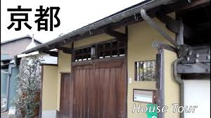 kyoto traditional japanese house tour youtube