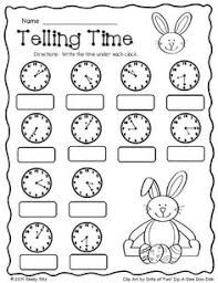 free morning work for second grade mental math 3 digit addition