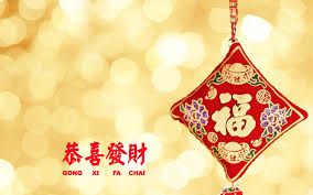 chinese new year wallpapers beautiful pictures of chinese new