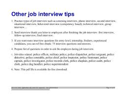 911 Dispatcher Resume Police Chief Cover Letter Do I Need A Cover Letter With My Resume