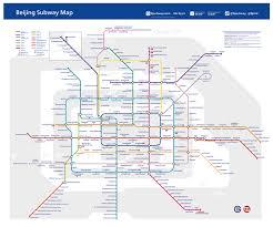 Metro Map Pdf by Beijing Subway Map Pdf My Blog