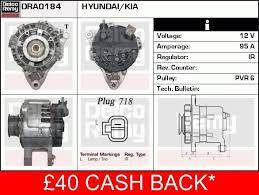 hyundai sonata alternator alternator fits hyundai sonata mk3 2 7 01 to 02 g6ba g 3730037150
