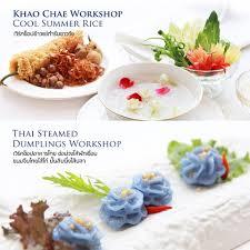 cha e cuisine cuisine workshop try your at le cordon bleu dusit