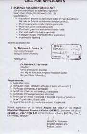 Medical Record Assistant Salary Employment Opportunities Benguet State University