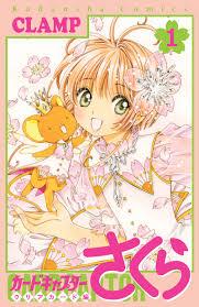 card captor sakura u2013 clear card arc 1 cover updated chibi