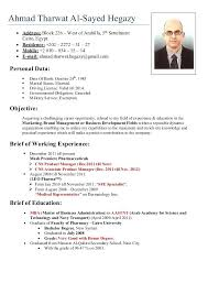 updated resume templates updated resume template updated rep resume free resume