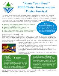 6 best images of contest flyer examples baking contest flyer