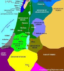 sheva israel map map of israel neighboring nations israel bordering nations